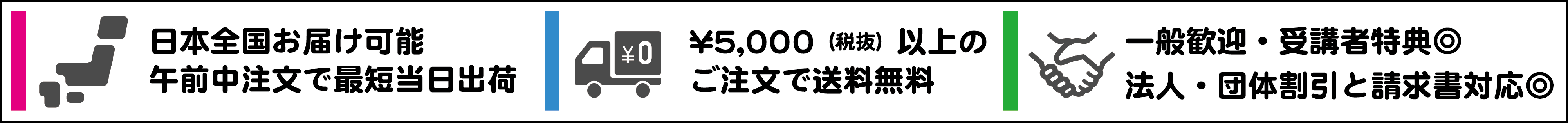 送料無料あす楽amazon全国配送