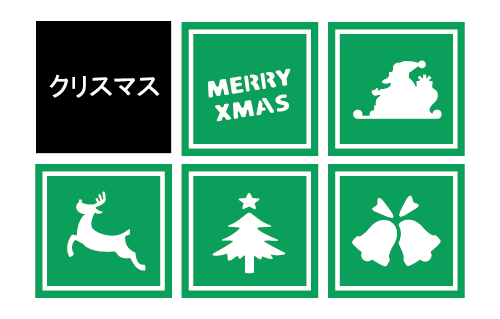[大人気]クリスマス系絵柄