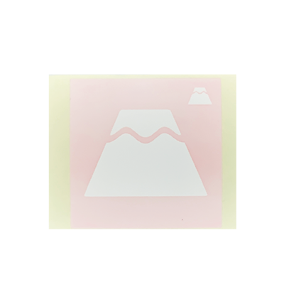ボディペイント用抜き型シール(ステンシル)/「富士山」10枚入