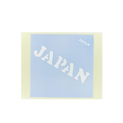 ボディペイント用抜き型シール(ステンシル)/「JAPAN」10枚入
