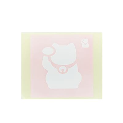 ボディペイント用抜き型シール(ステンシル)/「まねきねこ」10枚入