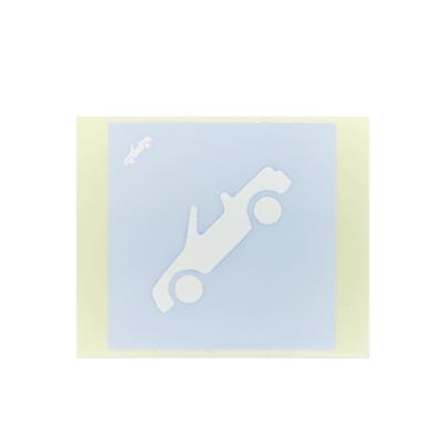 ボディペイント用抜き型シール(ステンシル)/「スポーツカー」10枚入